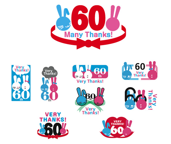 logo_usagiya_60th