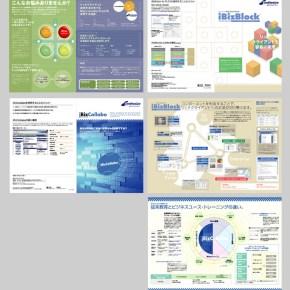 NEC 各種パンフレット