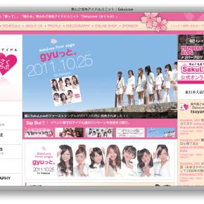 津山ご当地アイドル:SakuLove(さくらぶ)公式ウェブサイト