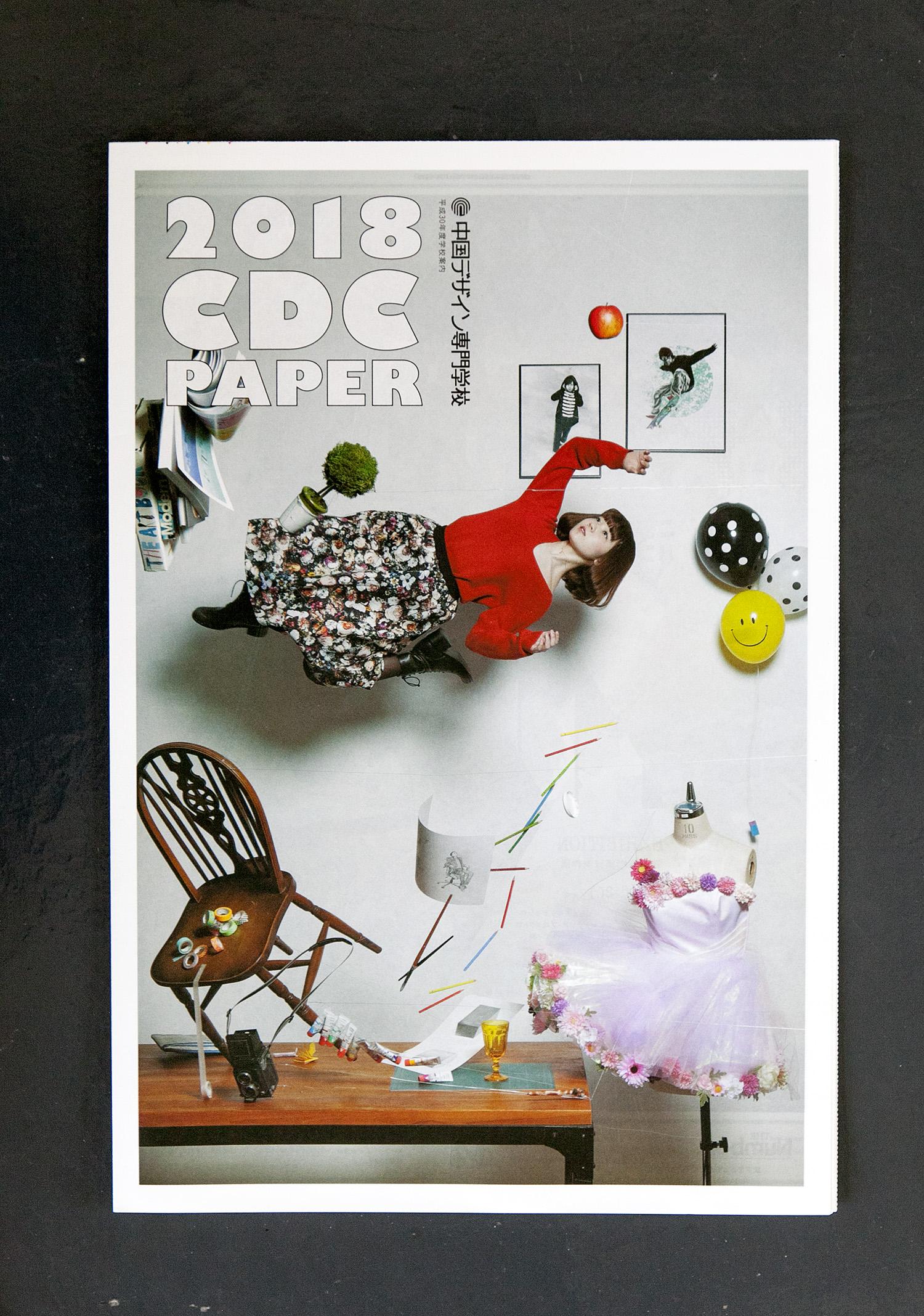 cdec2017_03