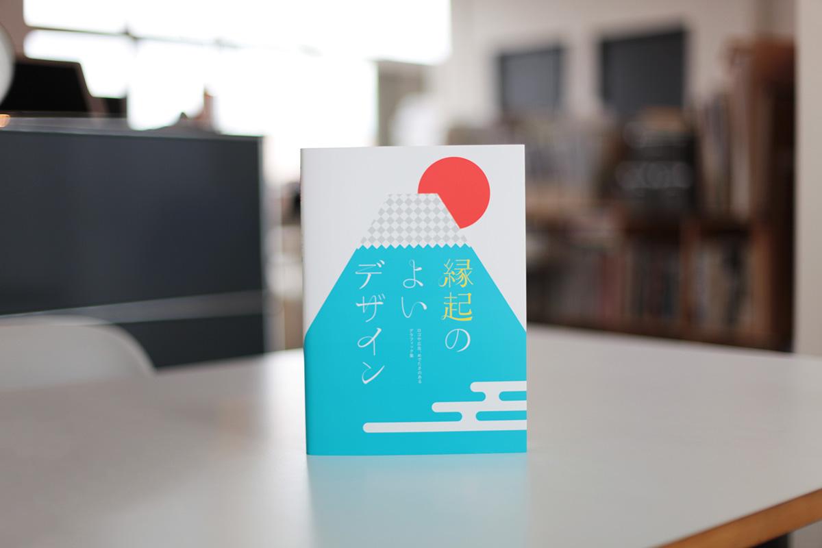 engi_book_01
