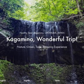 「Kagamino, Wonderful Trip!」鏡野町|英語観光サイト