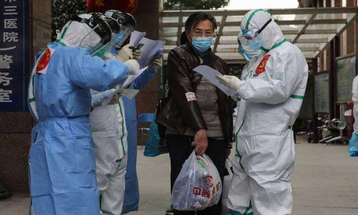 OMS comienza a buscar el origen del coronavirus