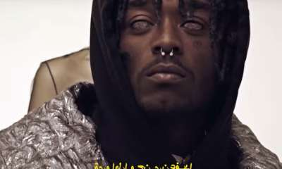 "Lil Uzi Vert's ""XO Tour Llif3"" is Straight Up Satanic"