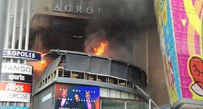 Acrópolis Center