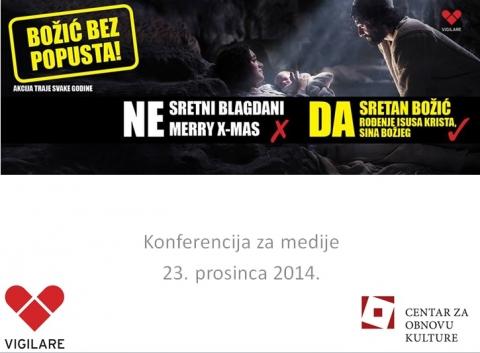 """Izvješće s tiskovne konferencije: Božićna priča 2014. – """"slučaj Xmas"""" i """"sretni blagdani"""""""