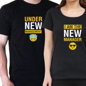 New Manager Couple Tshirt