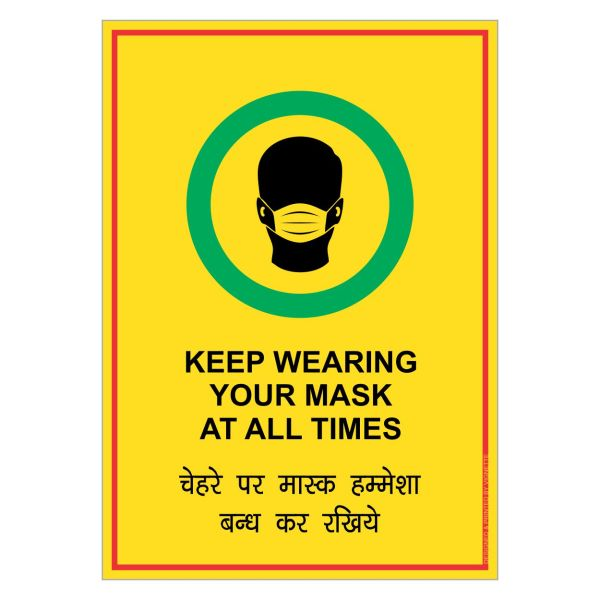 CORONA COVID Sticker Poster - Wear Mask