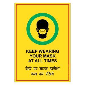 CORONA COVID Sticker Poster - Wear Mask
