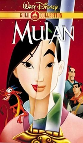 Mulan 2000 Vhs Dvd Angry Grandpa S Media Library Wiki