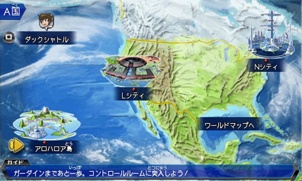 Image Artemis Island Jpg Danball Senki Wiki Fandom