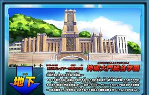 Kamui Daimon Comprehensive Academy Danball Senki Wiki