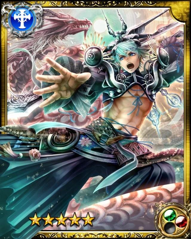 Heavenly Izanagi   Deity Wars Wiki   FANDOM powered by Wikia