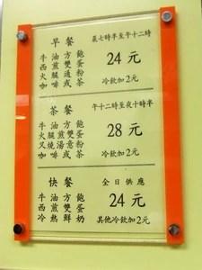 澳牛的黃昏 | 香港網絡大典 | FANDOM powered by Wikia