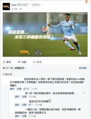 now寬頻電視   香港網絡大典   FANDOM powered by Wikia