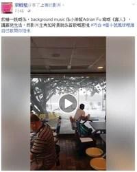 天鴿   香港網絡大典   FANDOM powered by Wikia