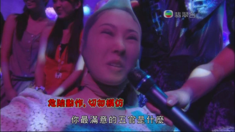 圖像 - QXLrO.jpg   香港網絡大典   FANDOM powered by Wikia