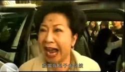 王祖賢   香港網絡大典   FANDOM powered by Wikia