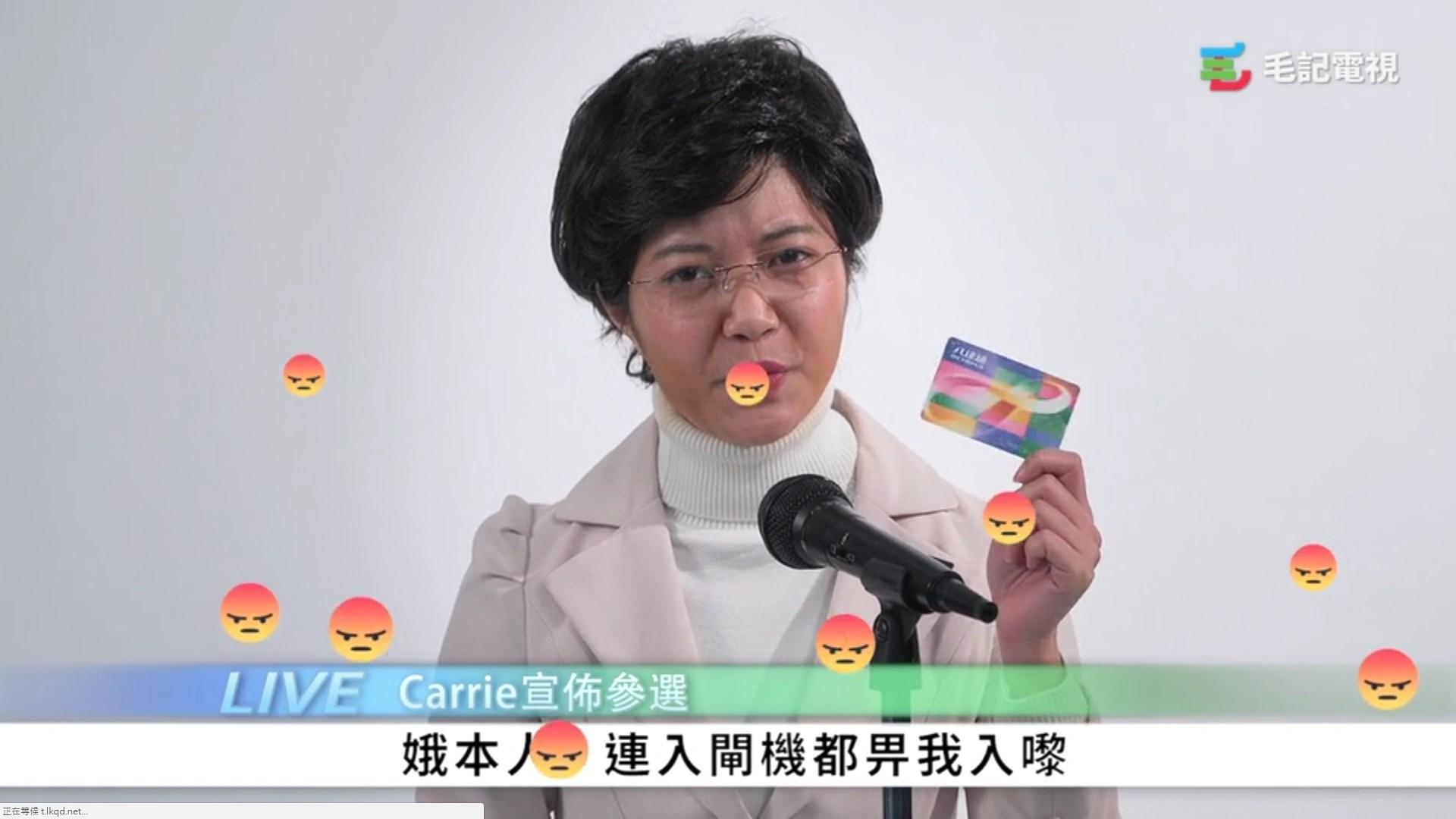 娥本人   香港網絡大典   FANDOM powered by Wikia