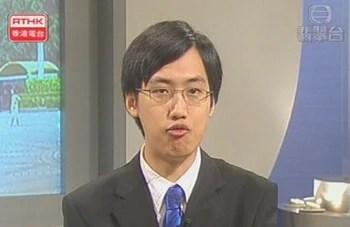 黃世澤 | 香港網絡大典 | FANDOM powered by Wikia