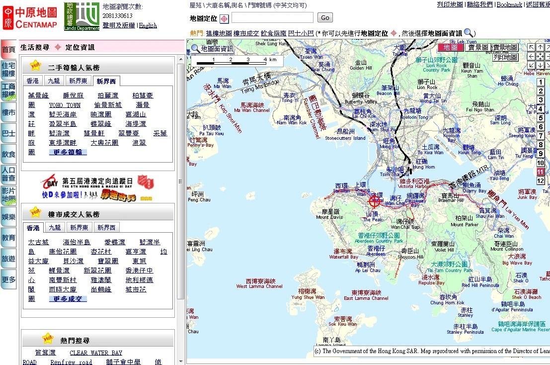 中原地圖 | 香港網絡大典 | Fandom