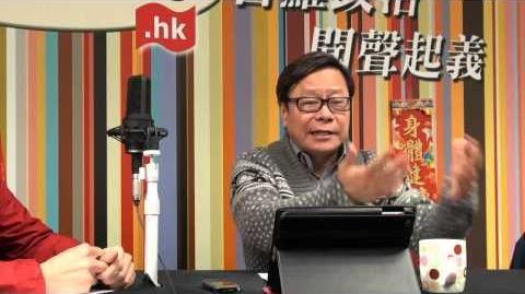 黃毓民 | 香港網絡大典 | FANDOM powered by Wikia