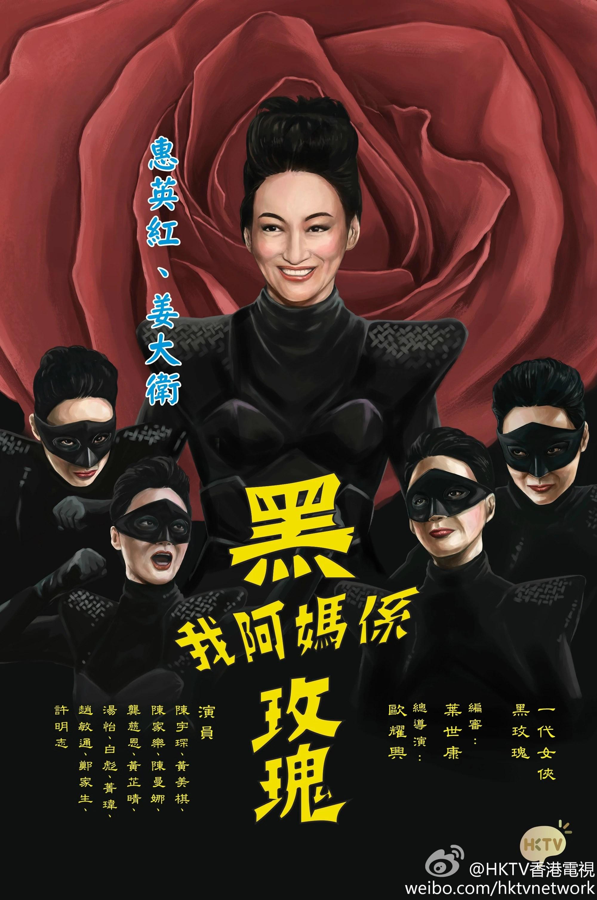 分類:2015年香港電視網絡劇集 | 香港網絡大典 | FANDOM powered by Wikia