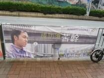 成功需苦幹   香港網絡大典   FANDOM powered by Wikia