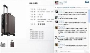 李蘊 | 香港網絡大典 | FANDOM powered by Wikia