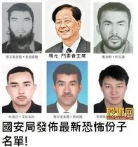 愛護香港力量 | 香港網絡大典 | FANDOM powered by Wikia
