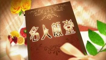 名人飯堂 | 香港網絡大典 | FANDOM powered by Wikia