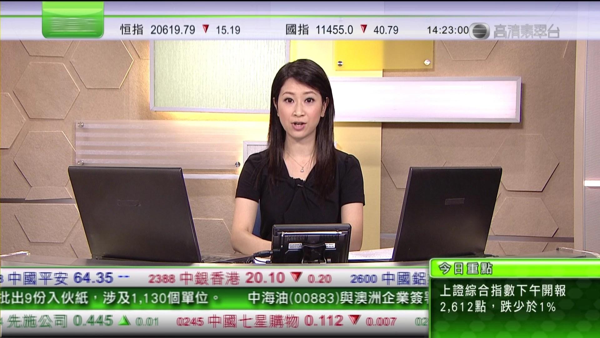 圖像 - TVB HDJ grey icon 260810.jpg   香港網絡大典   FANDOM powered by Wikia