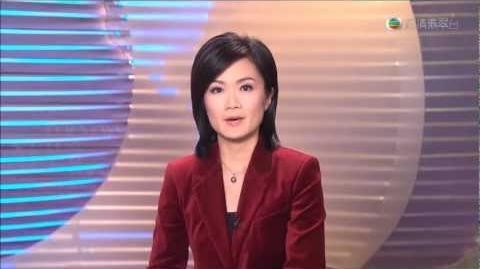 影片 - TVB無線新聞女主播方健儀:「多謝支持,後會有期,再見!」 | 香港網絡大典 | FANDOM powered by Wikia