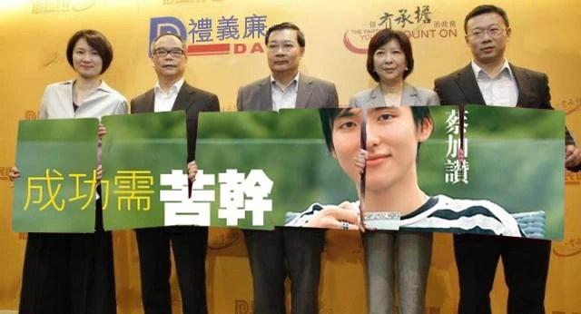 圖像 - Dabcard-crossover成功需苦幹.jpg   香港網絡大典   FANDOM powered by Wikia