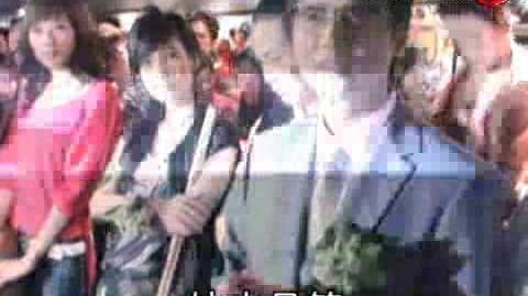 周慧敏   香港網絡大典   FANDOM powered by Wikia