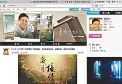 tvb.com | 香港網絡大典 | FANDOM powered by Wikia