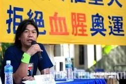梁國雄   香港網絡大典   FANDOM powered by Wikia