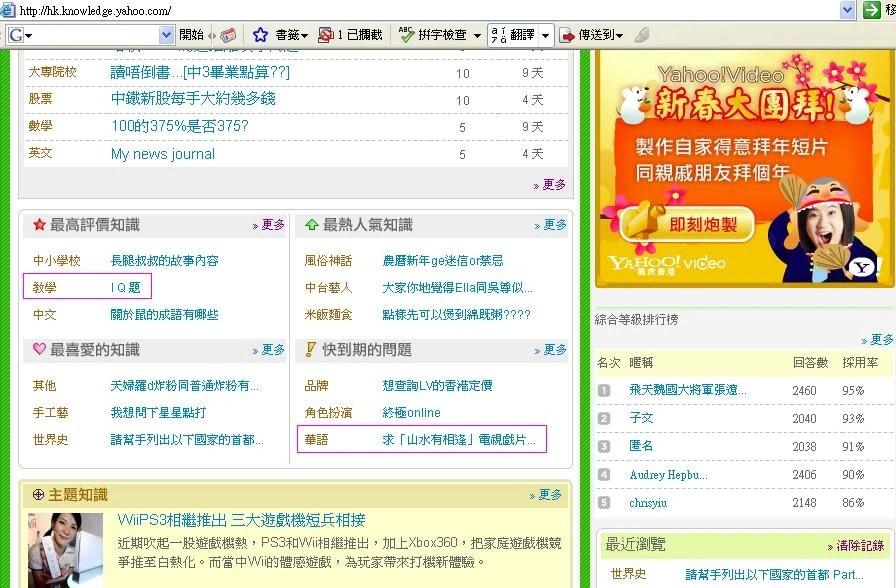 圖像 - Adminuseless2.JPG   香港網絡大典   FANDOM powered by Wikia