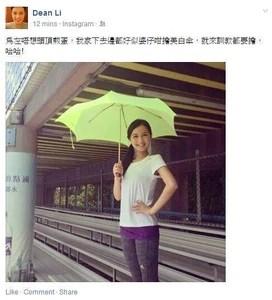 董嘉儀 | 香港網絡大典 | FANDOM powered by Wikia
