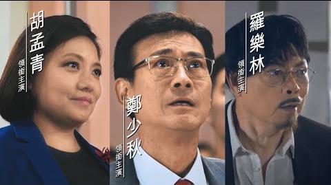 鄭少秋   香港網絡大典   FANDOM powered by Wikia