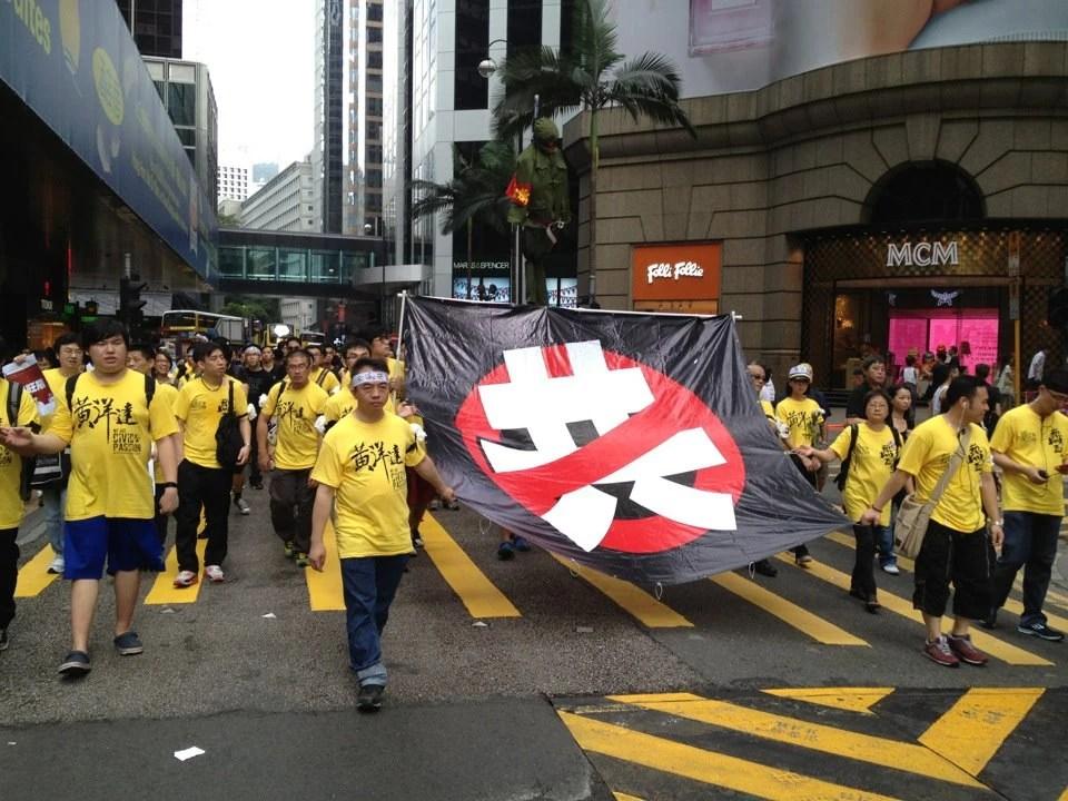 熱血公民 | 香港網絡大典 | FANDOM powered by Wikia