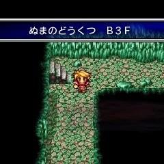 Marsh Cave Final Fantasy Wiki FANDOM Powered By Wikia