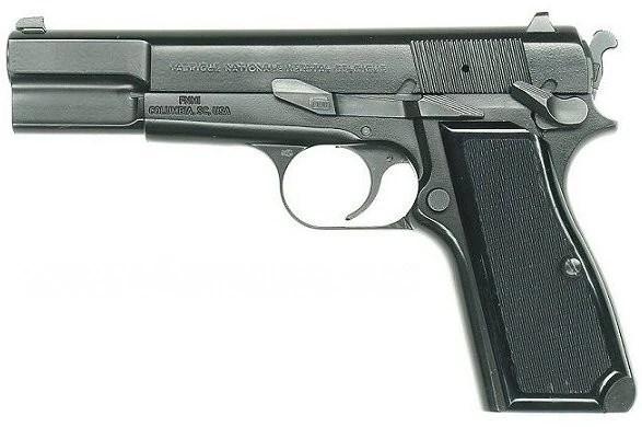 pistol gun wiki fandom
