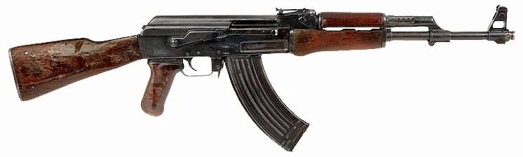 AK-47   Gun Wiki   Fandom