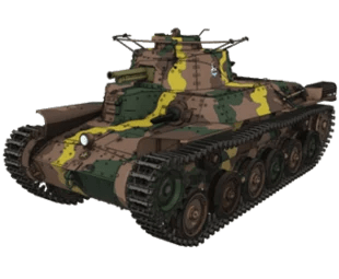 Type 97 Chi Ha Girls Und Panzer Wiki Fandom Powered By