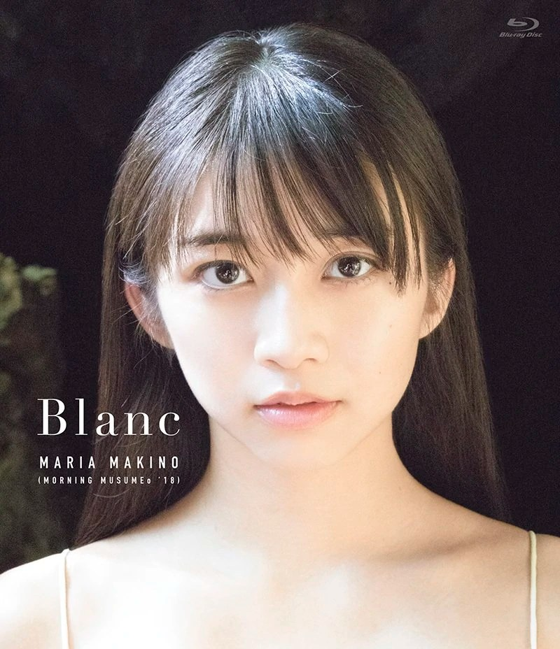20+ Makino Maria Dvd Pictures and Ideas on Meta Networks