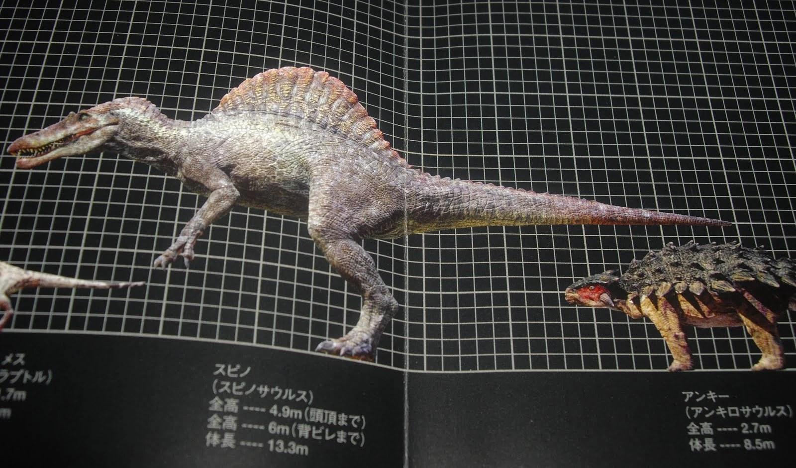 Spinosaurus japanese posterg also image jurassic park wiki rh jurassicparka