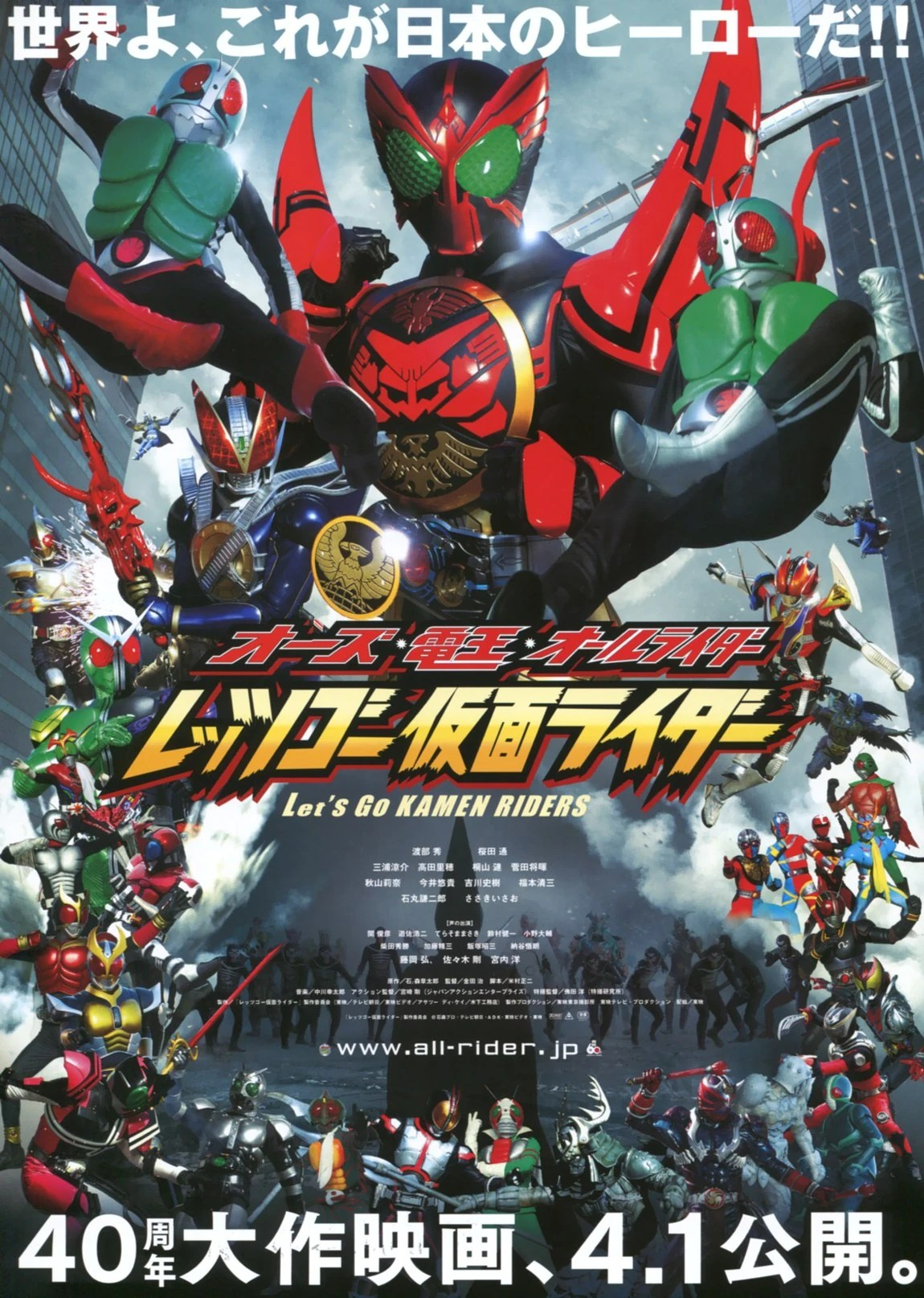 Download Kamen Rider Ryuki Sub Indo Batch : download, kamen, rider, ryuki, batch, Download, Kamen, Rider, Movie, Fasrprice