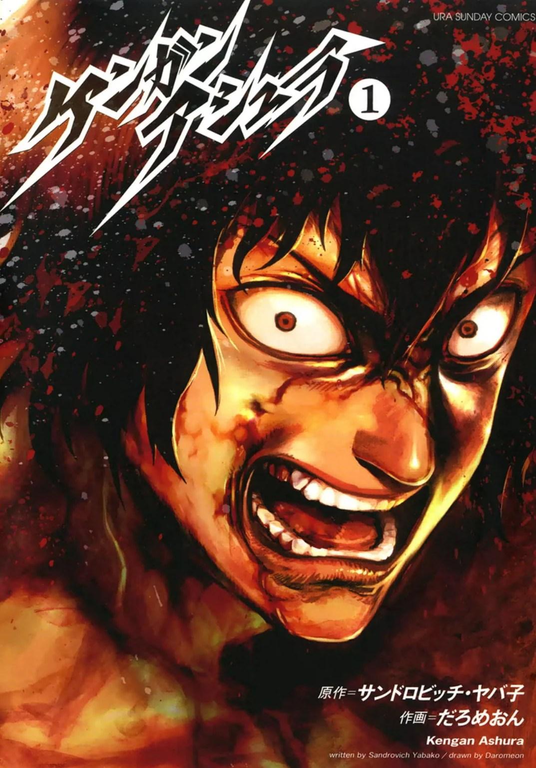 Kengan Ashura (manga)   Kengan Ashura Wiki   FANDOM powered by Wikia