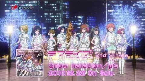 snow halation love live